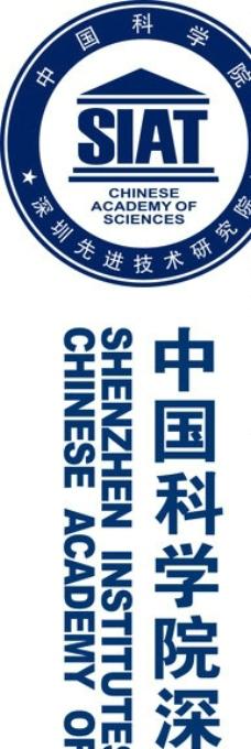 中国科学院标志图片