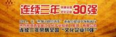 中国风主背景图片