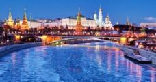 俄罗斯莫斯科图片