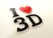 3D 字体 红心图片