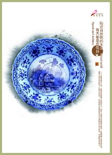 瓷器水墨中国风
