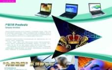 科技海报图片