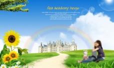 城堡天空彩虹图片