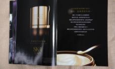 淘宝素材 杂志风页图片