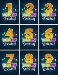 生日艺术数字