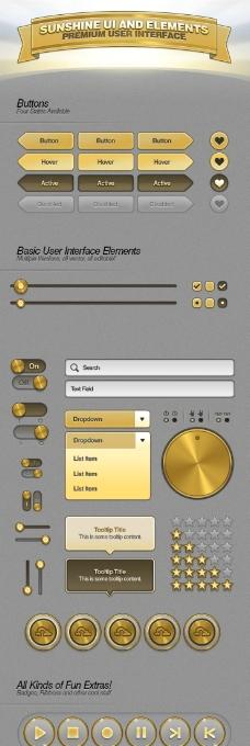 黄金按钮界面设计素材