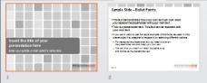 方格子工作计划模板