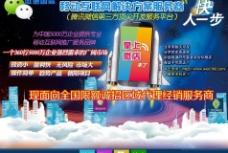 微信平台商城图片