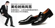 英伦时尚精品男式皮鞋图片