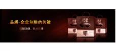 banner 大图图片
