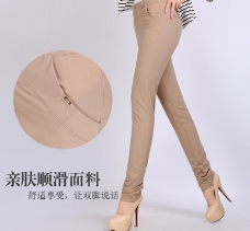 女裤直通车图图片