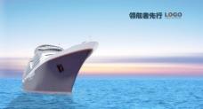 海上轮船图片
