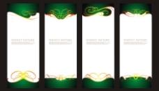 x展架模板图片