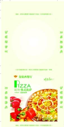 比萨盒图片