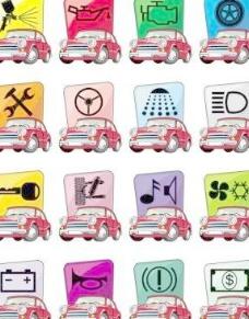 卡通汽车图标矢量