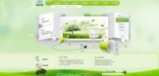鸿景园林绿化有限公司网站图片