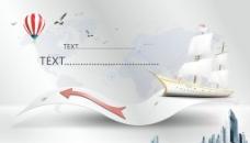 现代商务科技主题设计图片