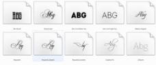 广告设计常用字体创意设计字体打包下载