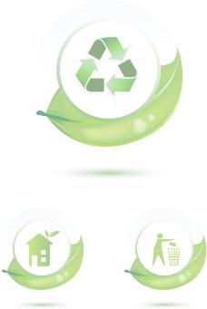 绿色概念图标