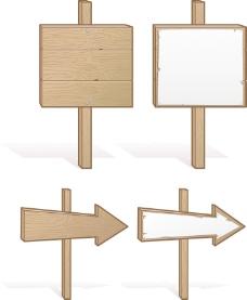 板标志矢量