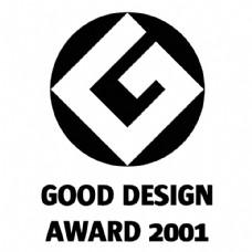 优良设计奖
