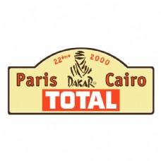 达喀尔拉力赛2000