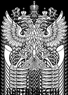 俄罗斯邮政标志