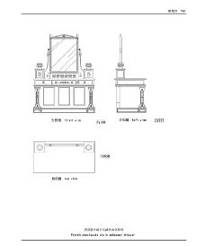 欧式家具图图片
