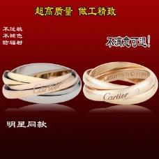 卡地亚三环戒指