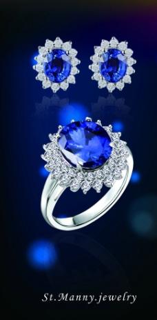 蓝宝石戒指耳钉海报图片