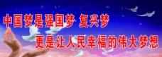 习近平的话宣传海报图片