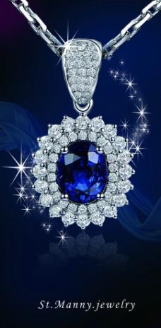 蓝宝石吊坠项链海报图片
