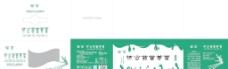 怀山药营养露包装图片