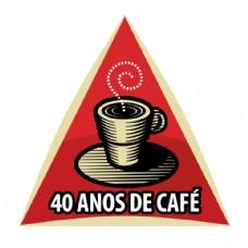 三角洲1个咖啡厅