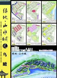 房地产彩页海报图片