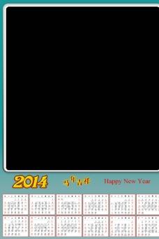 2014年年历图片