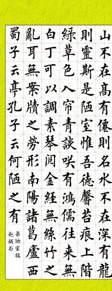 刘云生 卓玛头像图片