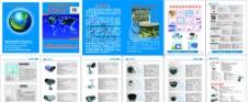 安防监控监控器材器械图片