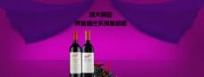 澳洲奔富红酒首页海报图片