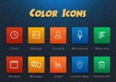 icon网络图标图片