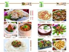 菜谱排版 菜单设计图片