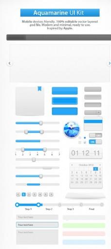 UI kit设计