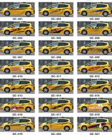 汽车装饰图案 花纹矢量图