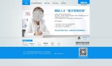 博雅未来教育网站图片