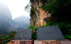 万仙山图片