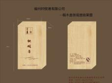 桐木盒茶叶包装展开图图片