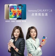 新款防水三星S5手机图片