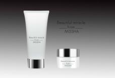 化妆品产品