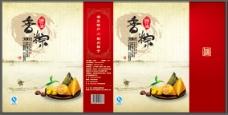 端午节香粽包装