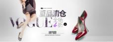 高端女鞋广告PSD